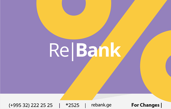 Re|Bank opens its branch in Kutaisi