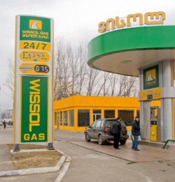 Price for oil increased for 5tetri once again