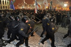 In Minsk opposition protest action was dispersed by Police