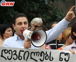 """Protest action """"I am refugee as well"""" to be hold at EUMM Office"""
