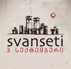 Tomorrow in Mestia festival Svanseti to be held