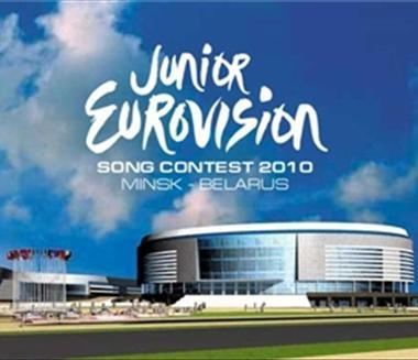 Georgian Public Broadcasting has announced National pre-selection for JESC 2010