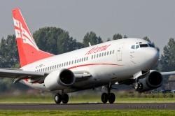 Airzena to perform Batumi-Moscow flights
