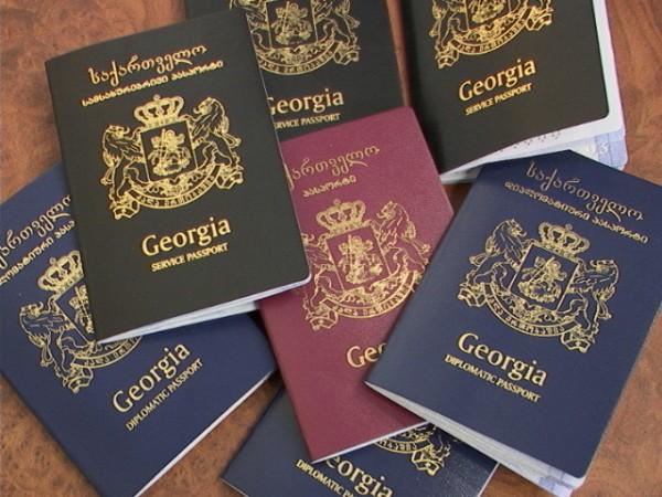 About two thousand citizens retrieve identification data