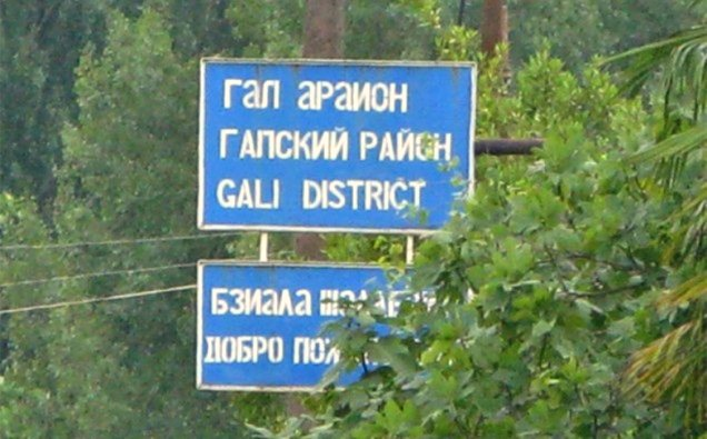 Georgians in Gali Region are deprived of citizenship according to new regulations of de-facto Abkhazia