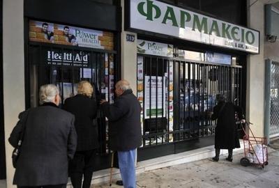 Greek doctors, pharmacists strike against reforms