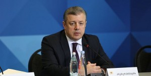 Georgia in our region as economic and normative center to be - Prime Minister