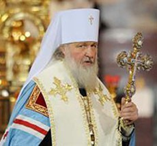 Information about possible visit of Russian Patriarch to Georiga is not correct