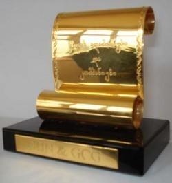 The 'Golden Parchement' annual prize nominees list made public