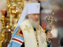 Patriarch of All Russia: Georgian-Ossetian Conflict - Consequence of Georigan Authorities Policy