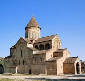 Georgian Orthodox Church Marks Mtskhetoba-Svetitskhovloba today