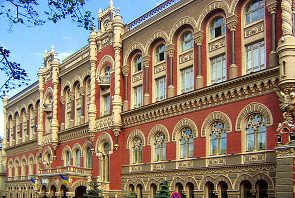 NATIONAL BANK OF UKRAINE STAKES ON GOLD