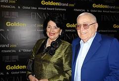 Famous Georgian Actor's wife  Natasha Chkhikvadze died