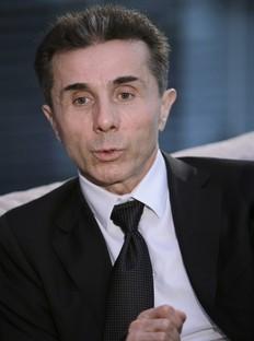Ivanishvili's legal suit against Georgian President to be heard today