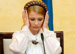 Yulia Timoshenko's Defense said Ukraine Procurator's Office biased