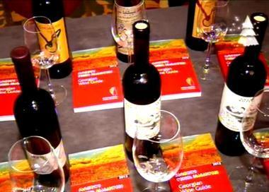 Georgian Wine Guide presented