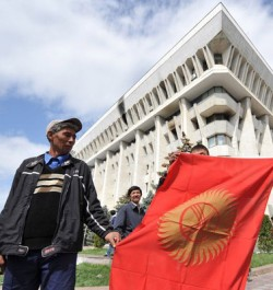 Mourners gather to commemorate people killed in protests in Bishkek