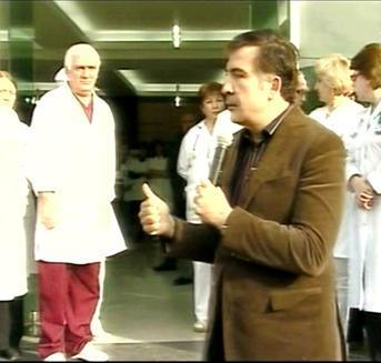 New hospital opened in Gori